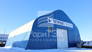 Warehouse 18x18x10 for storage of materials, Republic of Tatarstan.