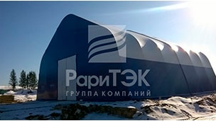 Hangar 18x18x10 for storage and repair of vehicles, Perm region.